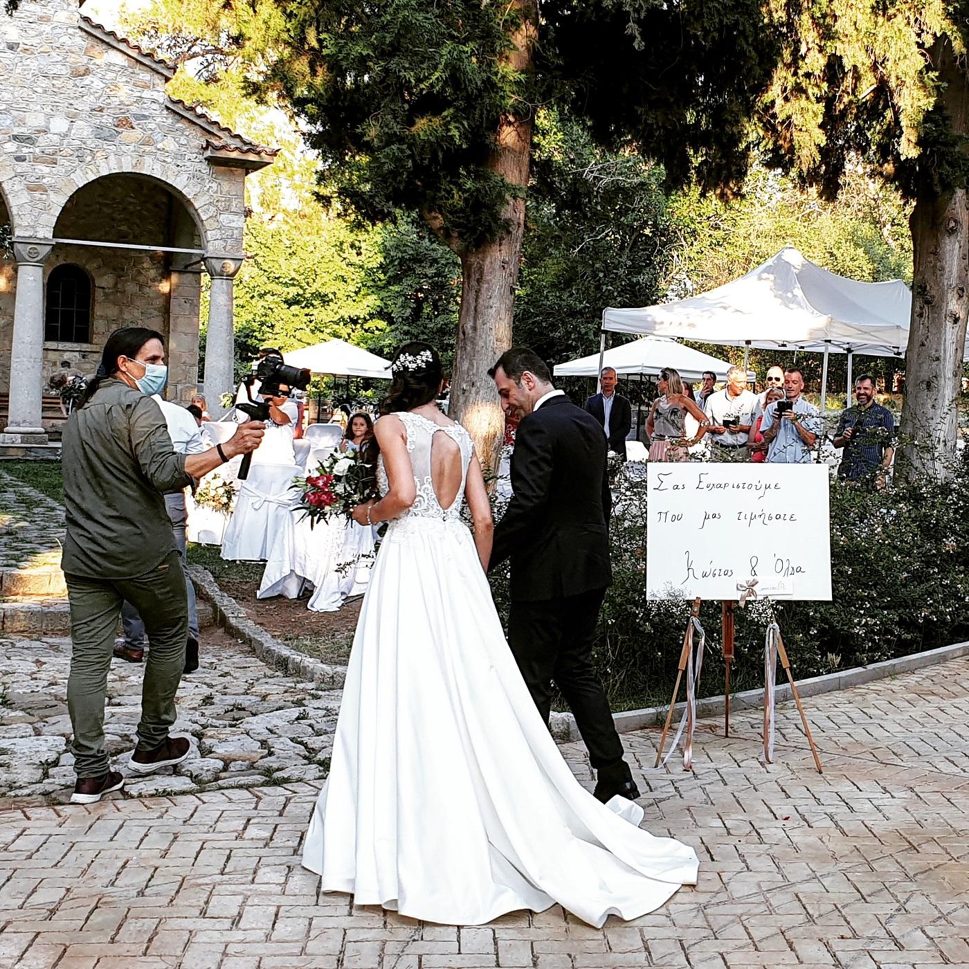 Ολοκληρωμένα πακέτα γάμου